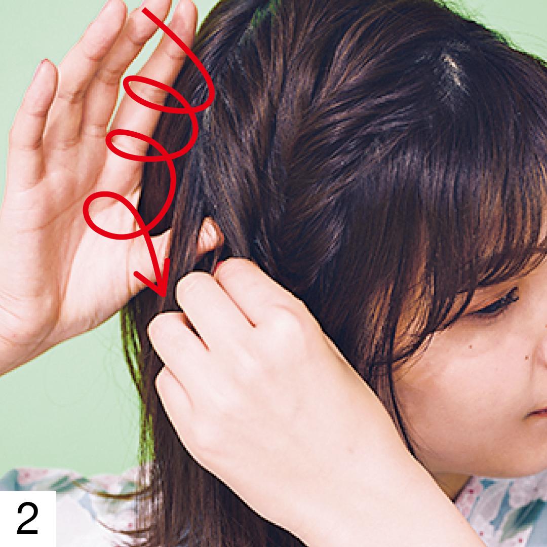 1でねじったトップのすぐ後ろの髪を取り今度は前に向かってねじる。ねじったら下の髪を取り、先ほどの髪と合わせてねじる。これを<b>1</b>と同じ位置まで繰り返しピンで固定。