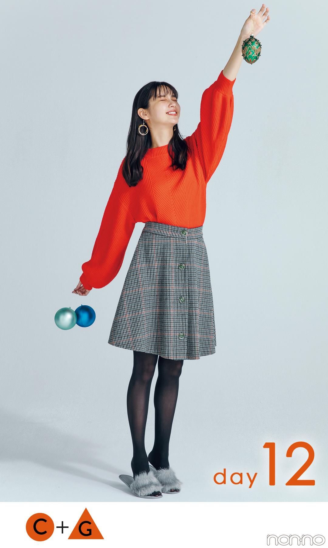 【最終話】優愛と優子のクリスマスイブ♡  12月のモテる着回しコーデ14days _1_2-1