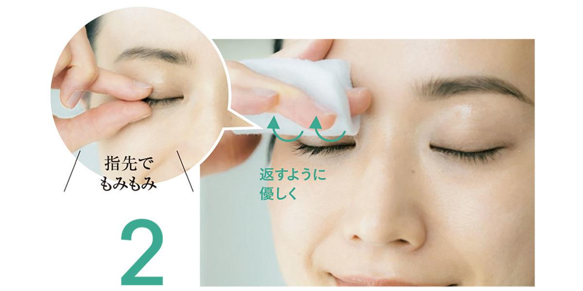大人の洗顔3_2