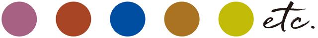 ブルー、テラコッタオレンジ、ピスタチオグリーンなどのきれい色