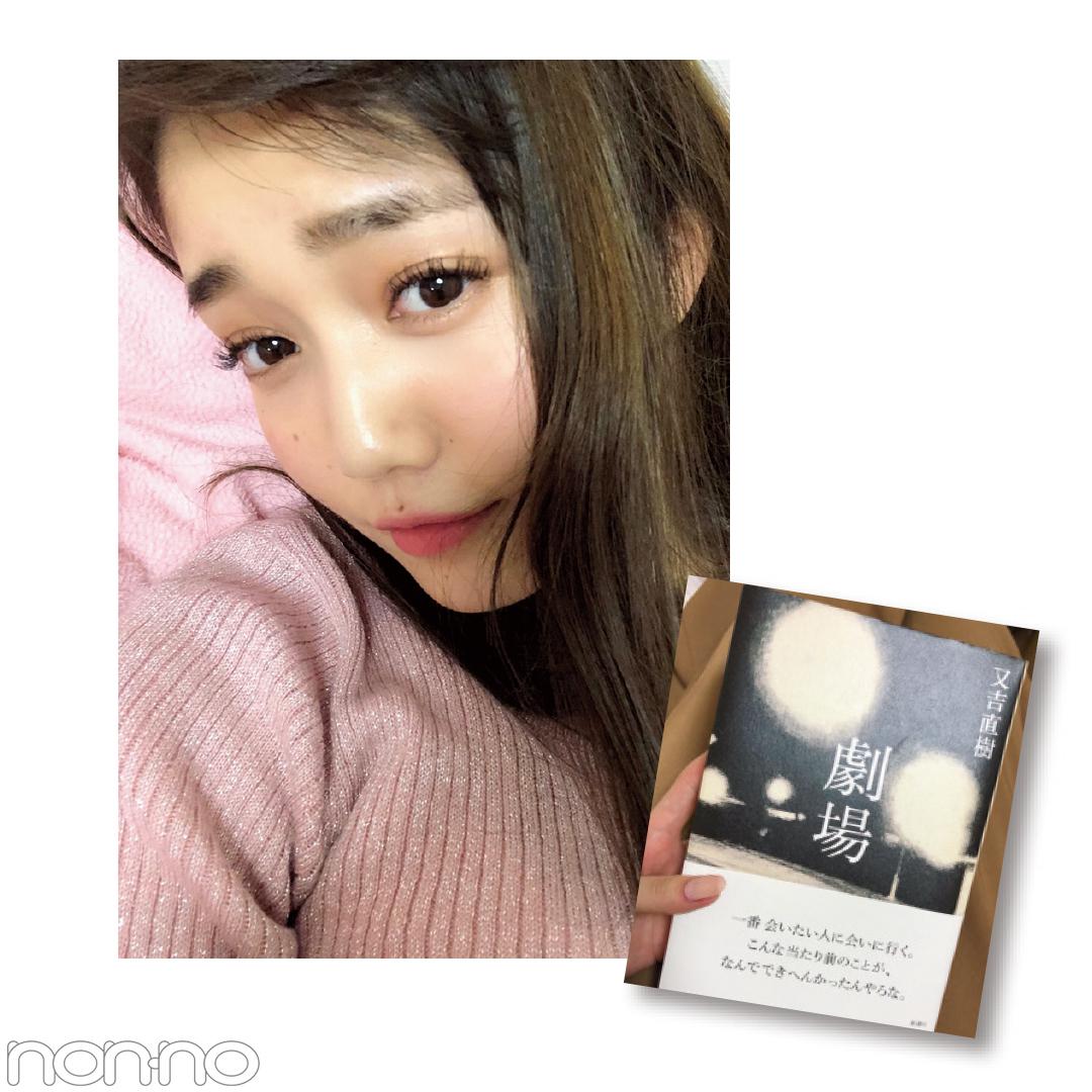 新木優子の一番好きな本は?★Models' Clipまとめ★①_1_1-4