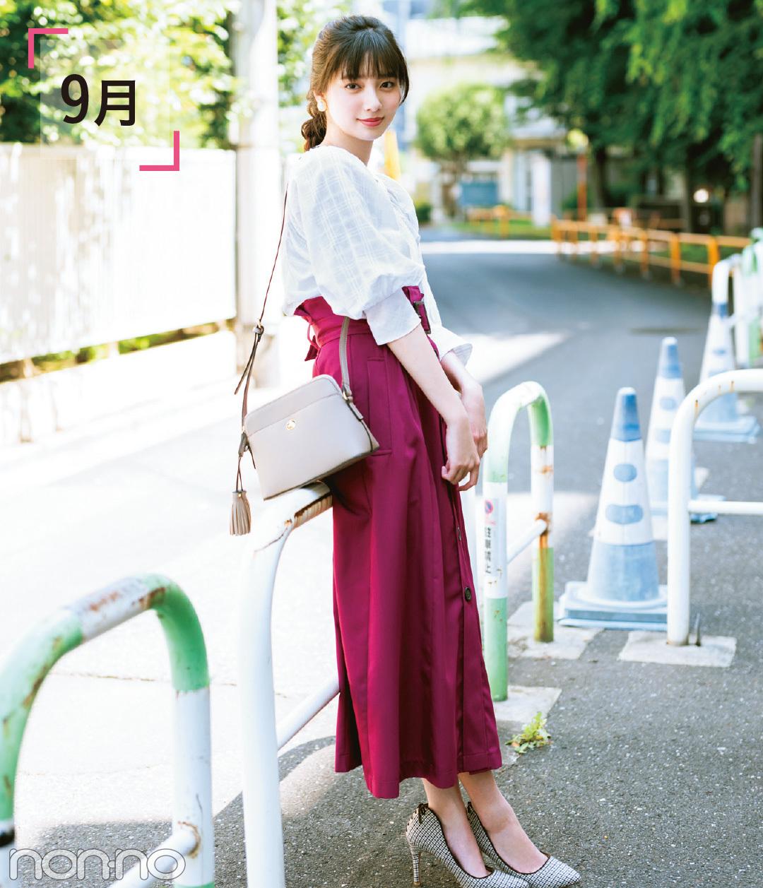秋カラーのスカートって優秀! 今すぐ買って10月までの着回しコーデで実証★_1_2-2
