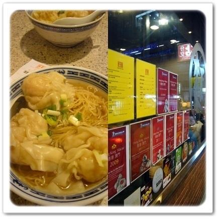 食べて歩いてまた食べて?!美味しい香港は続きます♡_1_4