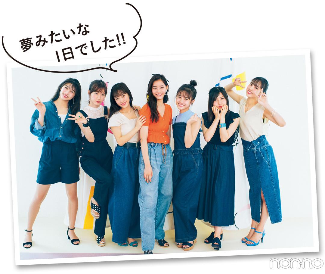 夢の競演♡ 優子、モーニング娘。'18をプロデュース! 【新木優子に100問100答】_1_8