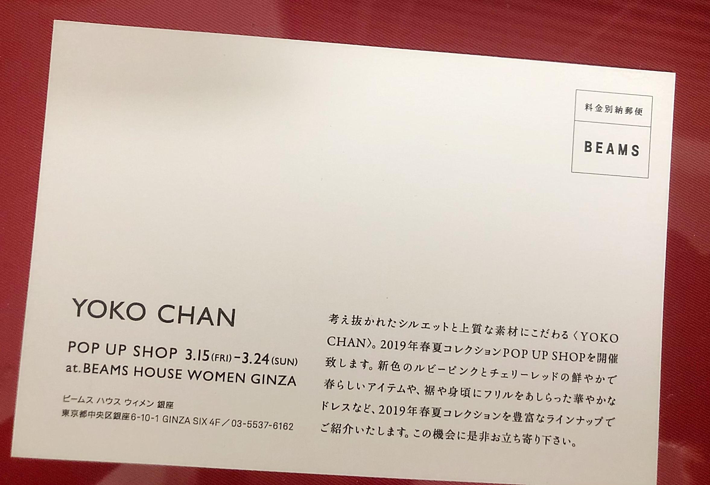 YOKO CHANのブラウス_1_6-2