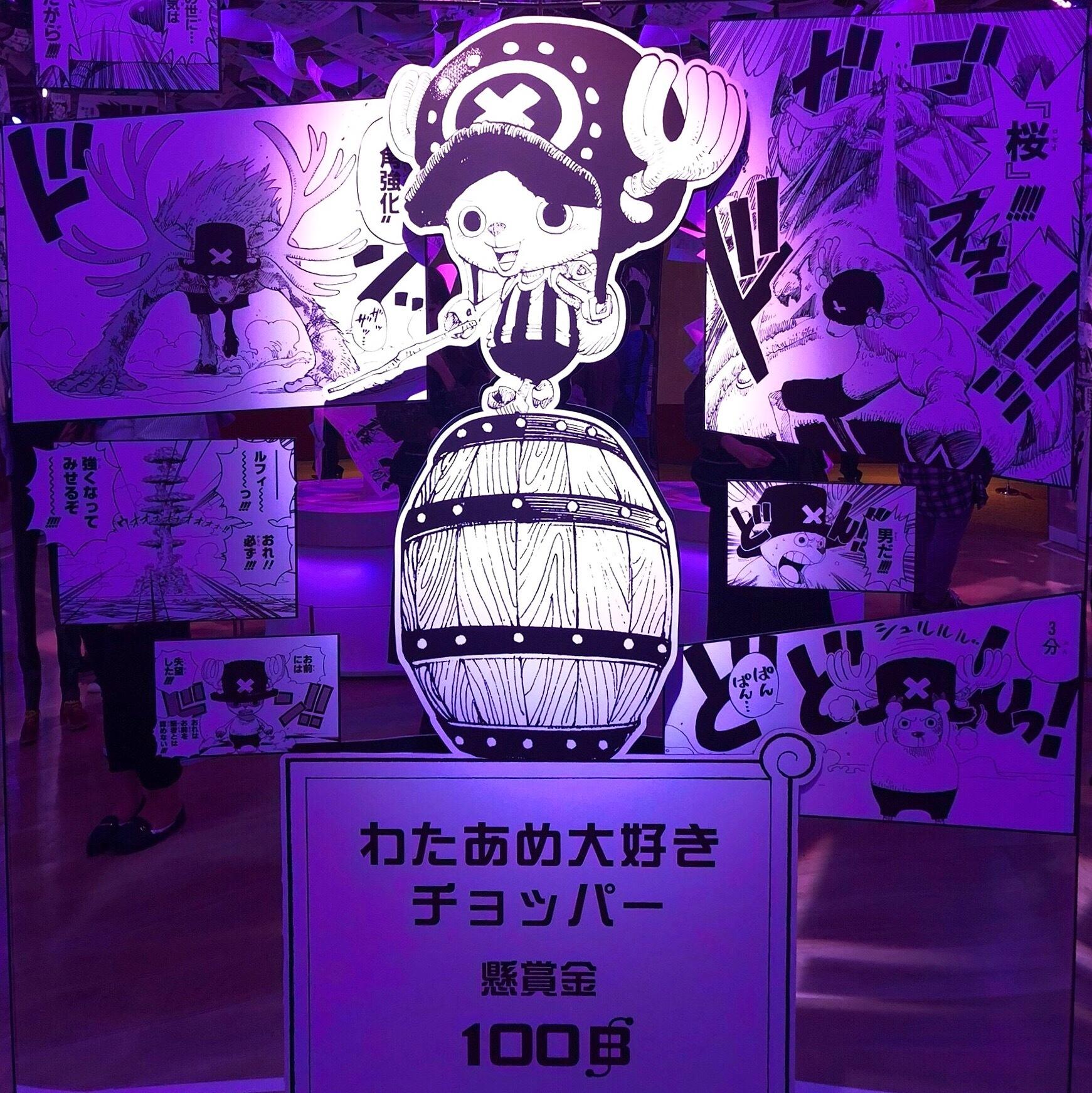 【 第124回❤︎ 】『創刊50周年記念 週刊少年ジャンプ展 VOL.3』☺︎_1_3-2