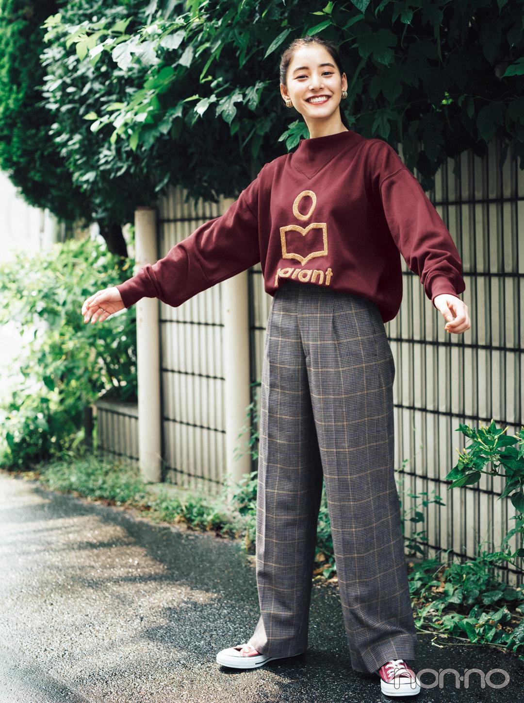 おしゃれ上手な新木優子がこの秋キープした服って?_1_4