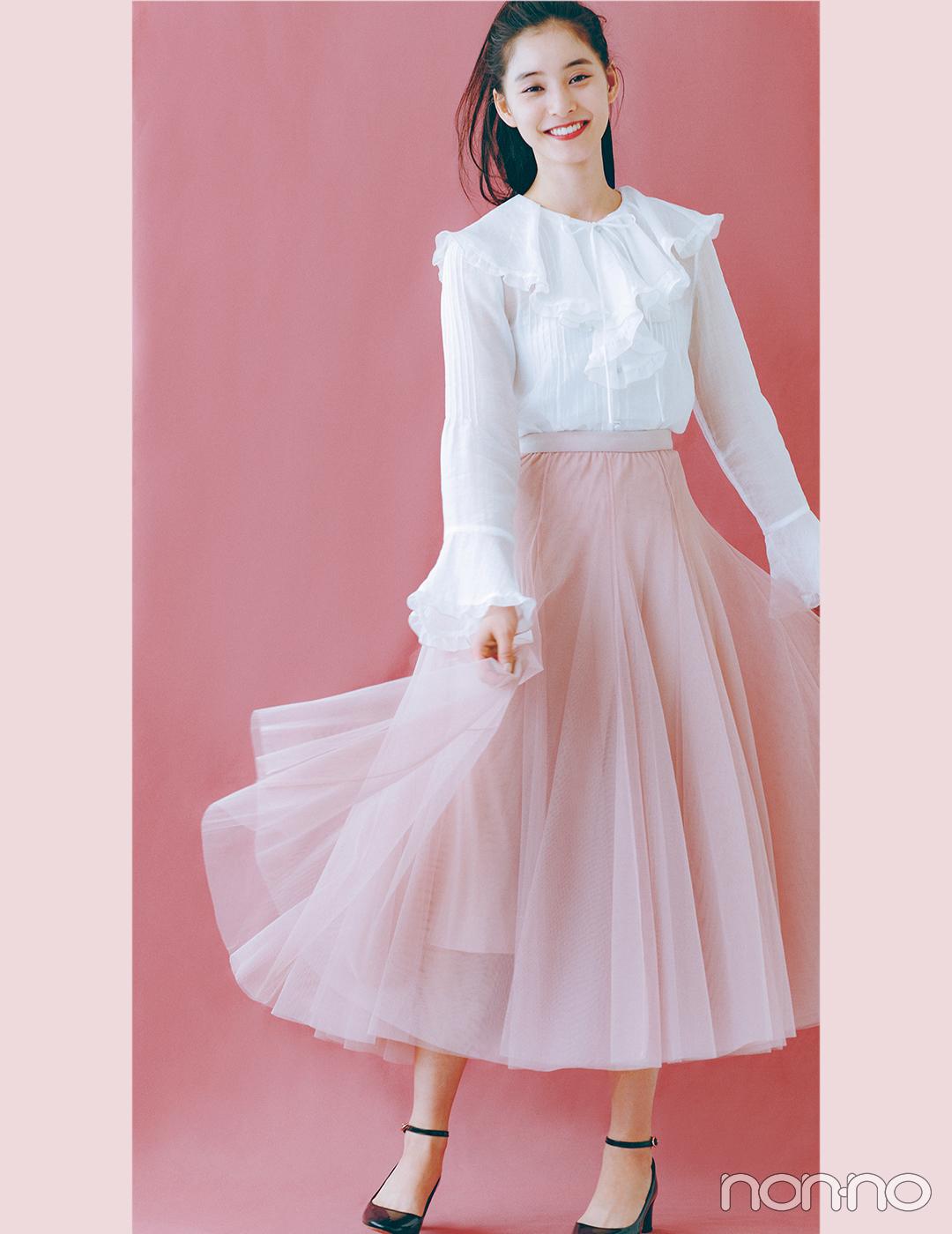 """新木優子はハッピー感満点のピンクスカートで""""可愛い""""を満喫♡【毎日コーデ】"""