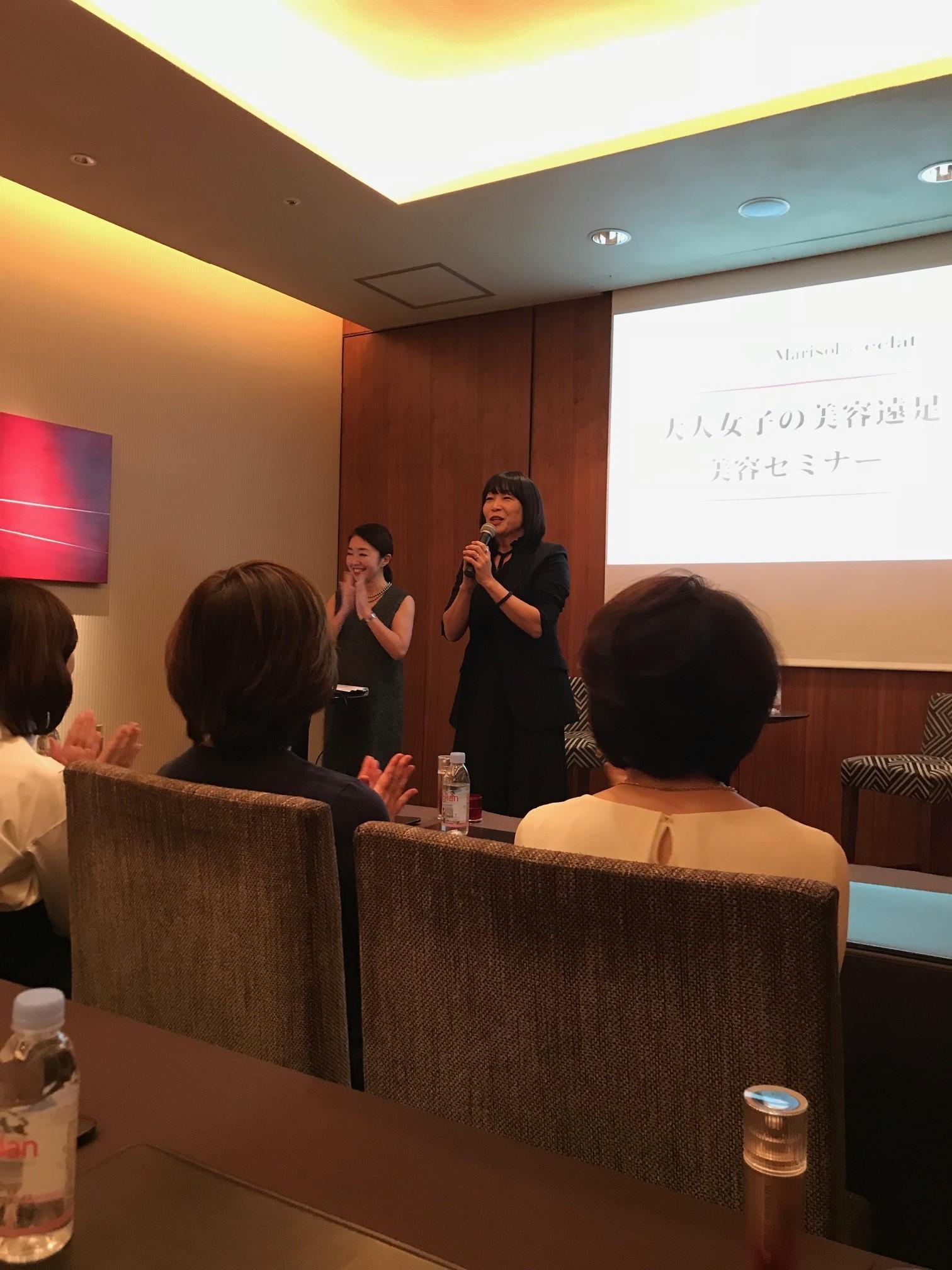 ASTALIFT with Marisol&eclat 大人女子の美容遠足~part.1~_1_8-1