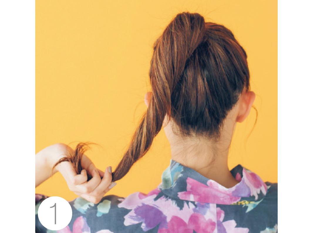 全体を手ぐしでざっくりまとめたら高めの位置でポニーテールに。結んだ毛束はくるくると毛先までねじって一つにまとめる。