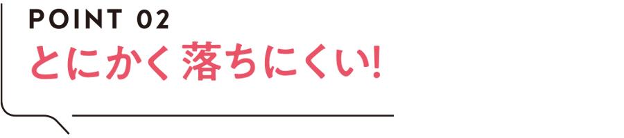 """「キャンメイク」クリーミータッチライナーから新色登場♡ プラムカラーのアイラインで""""こなれ目力""""にアプデ!_1_14-2"""