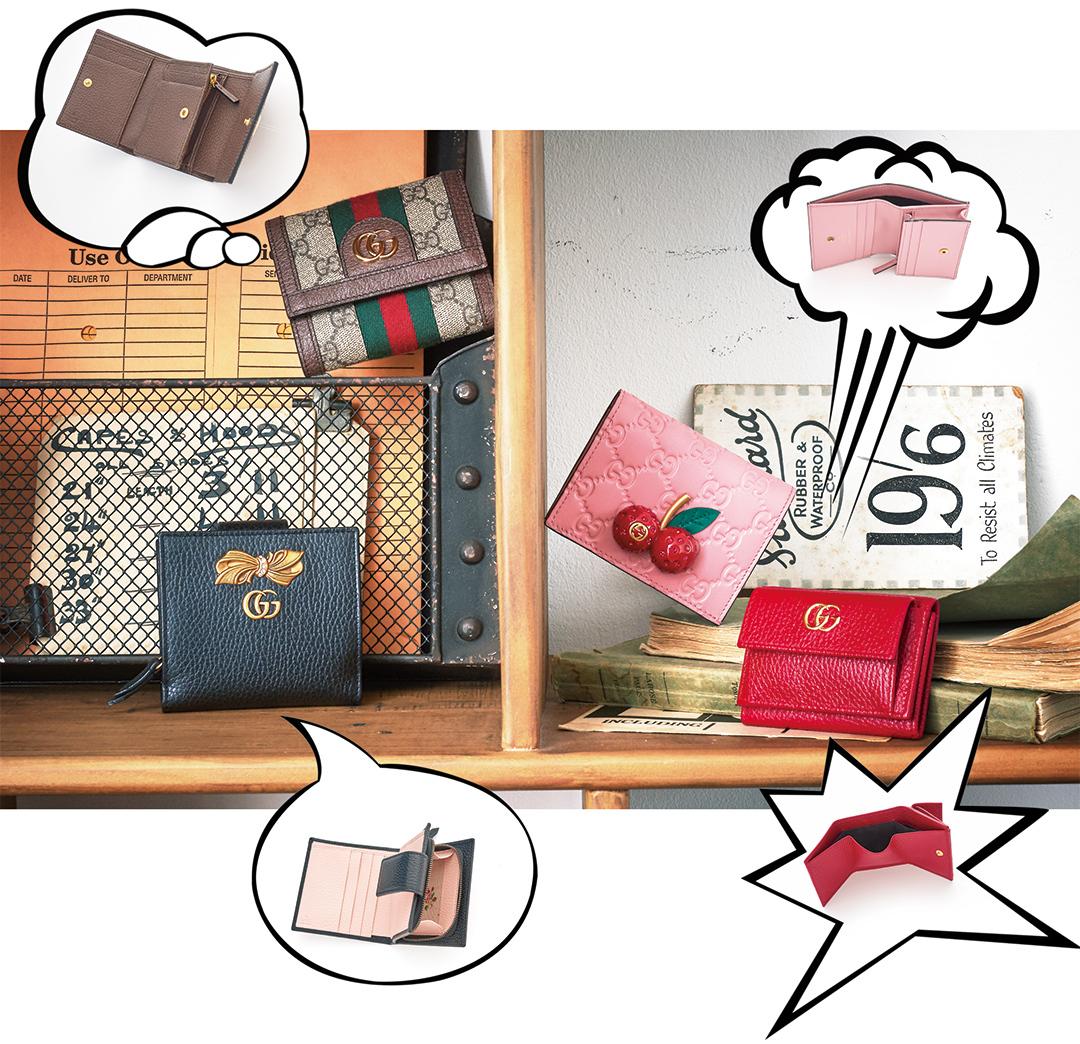 GUCCI(グッチ)のミニ財布
