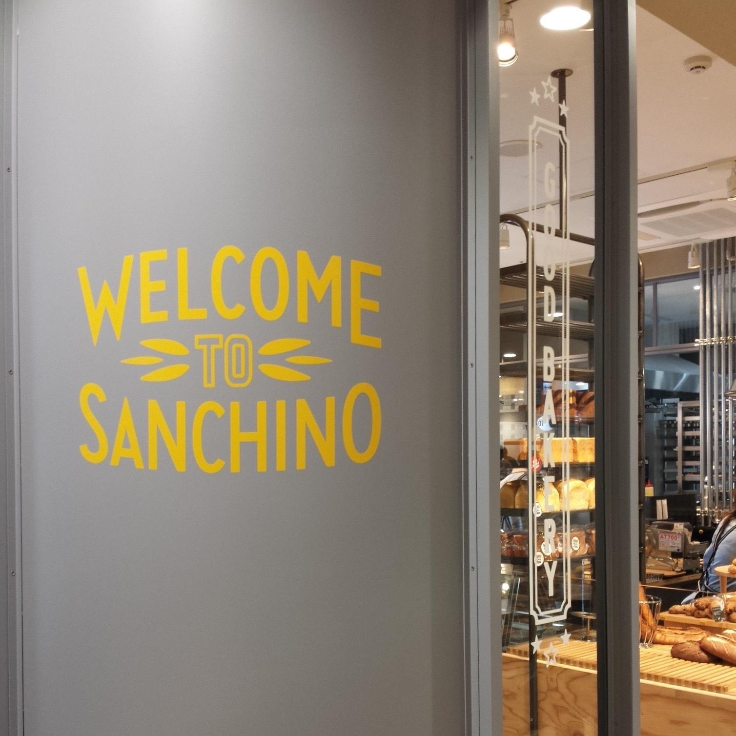 人気のパン屋365日の新形態、その名も『サンチノ』_1_1-1