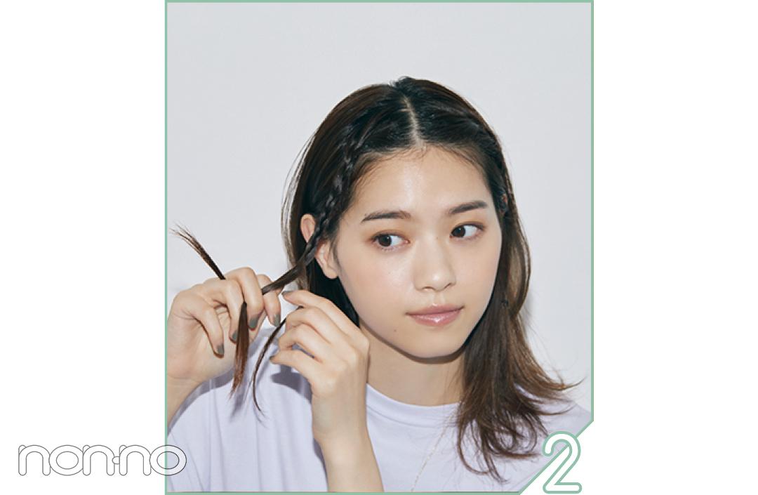 西野七瀬のトップス×盛れるヘアアレカット6-4