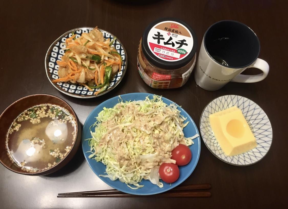 [ダイエット企画詳細②]〜食事編〜_1_12
