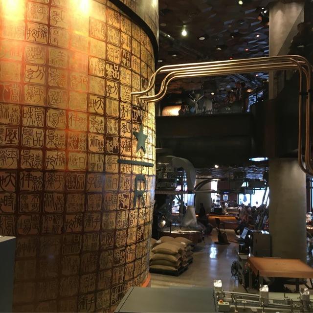 Starbucks Reserve Rostery @Shanghai_1_10