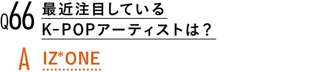 【渡邉理佐100問100答】読者の質問に答えます! PART2_1_10