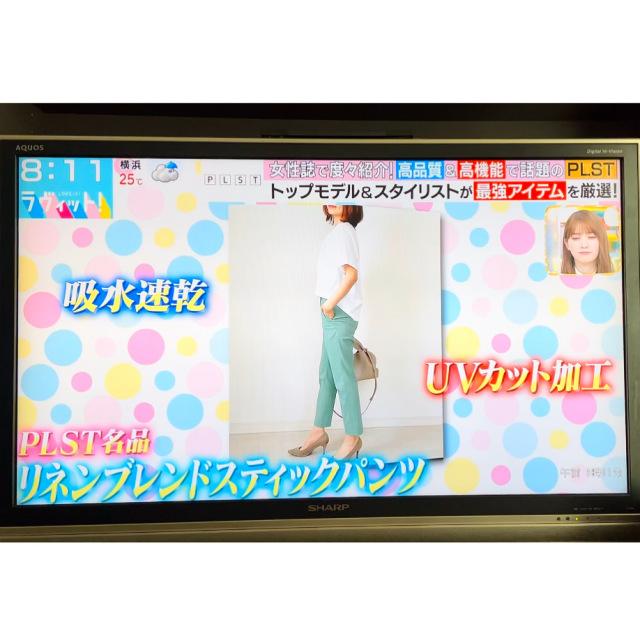 ネットが繋がりにくくなったTV掲載品【tomomiyuコーデ】_1_10