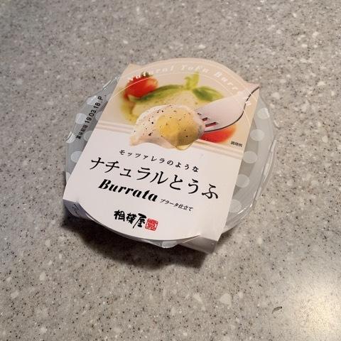 オススメの【おとうふ】ヘルシーかつ美味しい!!_1_2-1