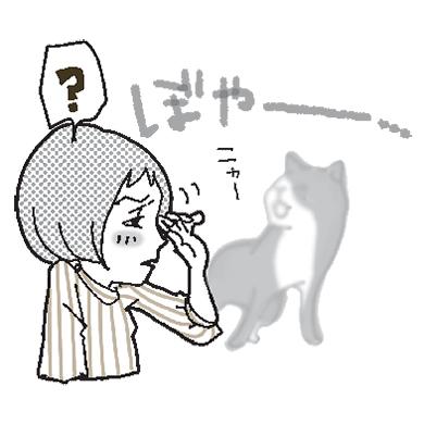 【50代の悩み】老眼だけじゃない! 加齢で始まる目のトラブルをチェック <2>_1_1-3