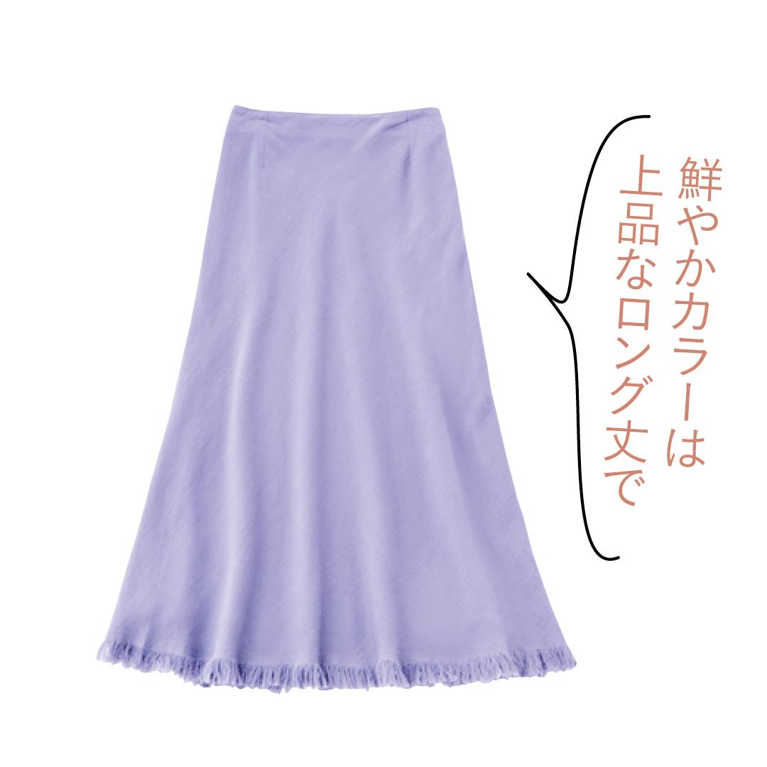 きれいめ派社会人の夏イベ対応着回し★ 岡本夏美が主演!_1_3-5