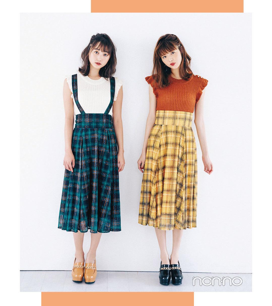 今から着られる♡ スナイデル&ユニクロ他、人気ブランドの秋新作を先取り!_1_2-3