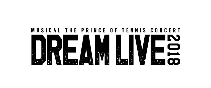 祝・15周年!!! ミュージカル『テニスの王子様』がコンサート Dream Live 2018を開催_1_2