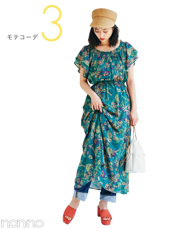 【夏のワンピースコーデ】鈴木友菜の、デニムをのぞかせるロングワンピコーデ