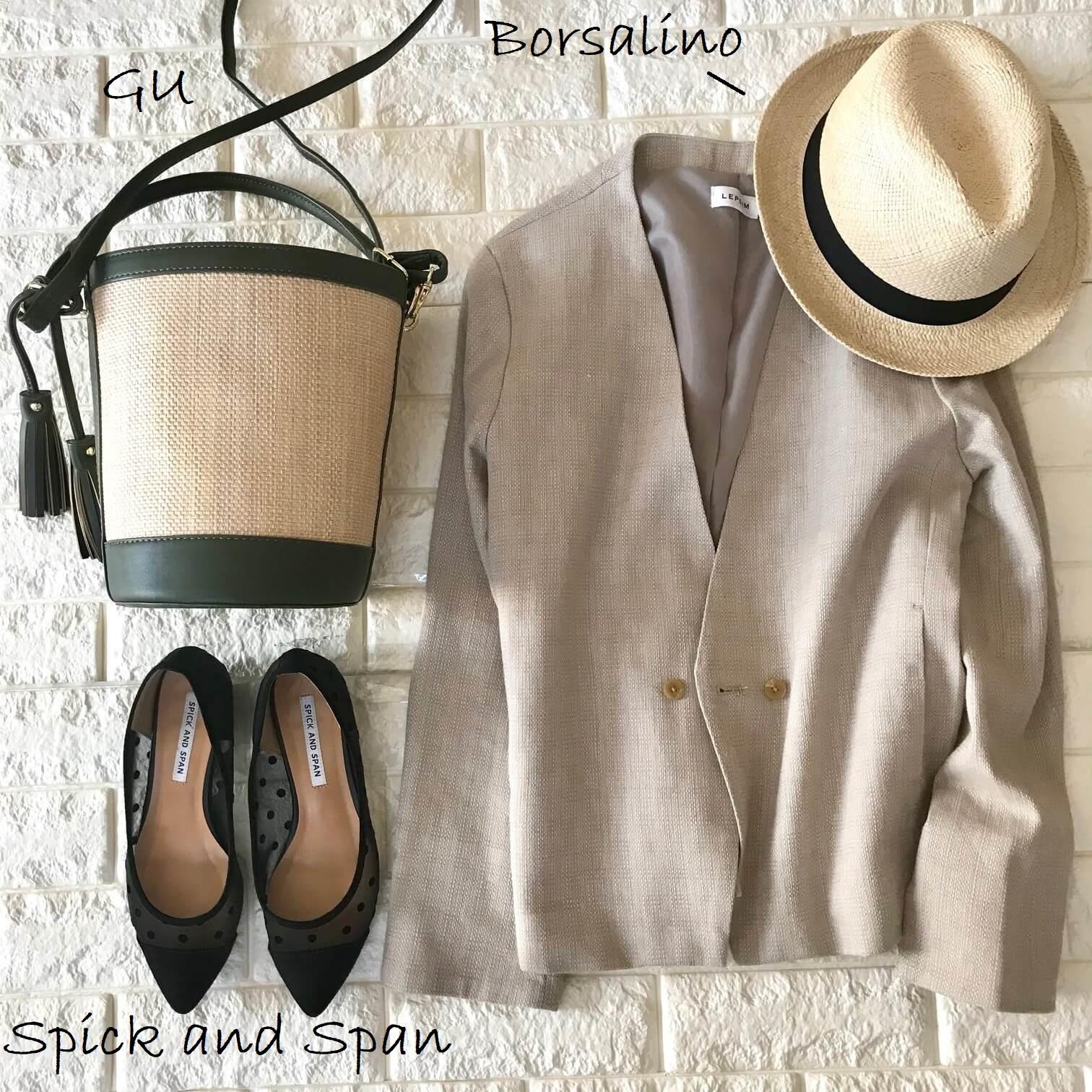 レプシィムのジャケットと小物を合わせた画像