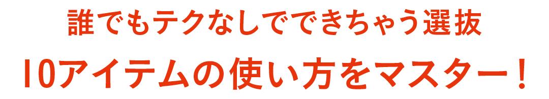韓国メイク初心者編★ 絶対できる簡単ワントーンメイク超ていねい解説 !【韓国メイクの最新2019-2020】_1_2