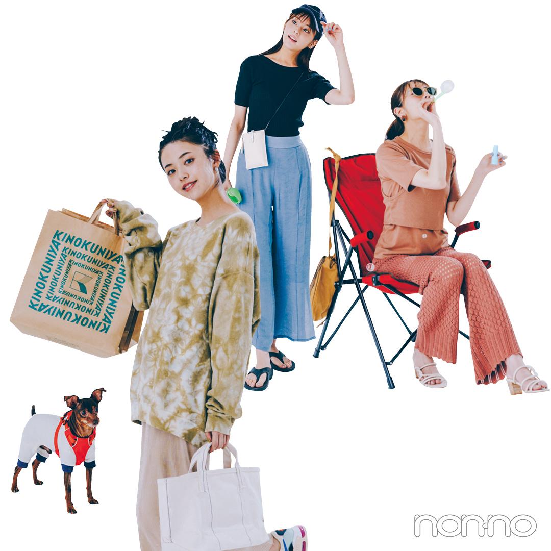 6つの「FREE」から考える、新しいファッションの正解って? 【ファッションはもっとフリーになる】_1_3