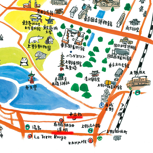 おうちでお散歩気分を楽しむ!黒田知永子さんとめぐる「上野&谷根千」の名品_1_8