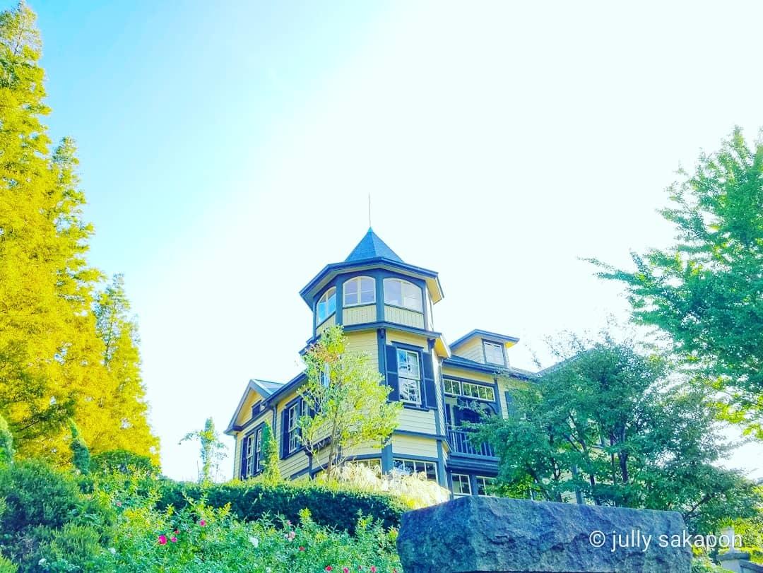 【さかぽんの冒険】異国情緒あふれる西洋館『外交官の家』@横浜山手_1_1