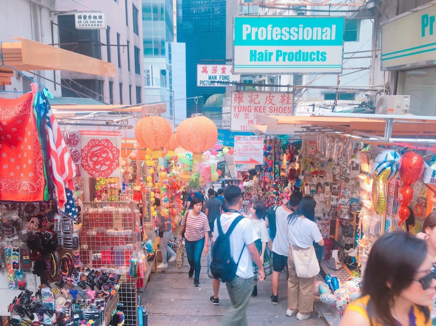 【香港】日本にはない飲み物がたくさん!!_1_1