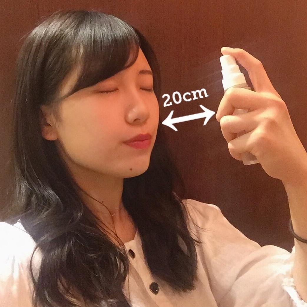 【夏こそミストがマスト!?】RMKのミスト化粧水がオススメ!!_1_2