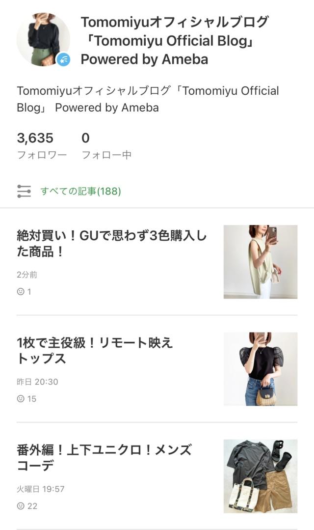 『GU』思わず3色買いしたタックスリーブT【tomomiyuコーデ】_1_7