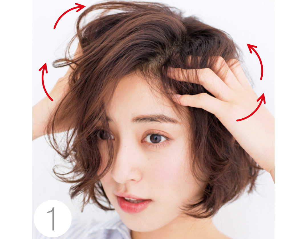前髪ナシさんは、アシメヘアアレンジで小顔♡ ボブにもおすすめ!_1_3-1