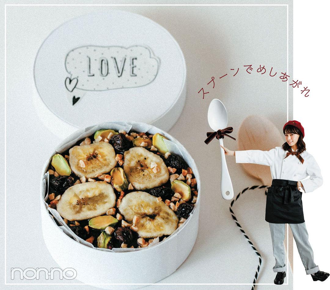 西野七瀬がナビ♡板チョコで簡単、手渡しできるパレットガナッシュレシピ_1_2
