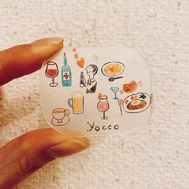 おうちカフェ日和、yoccoカフェ日和!_1_7-1