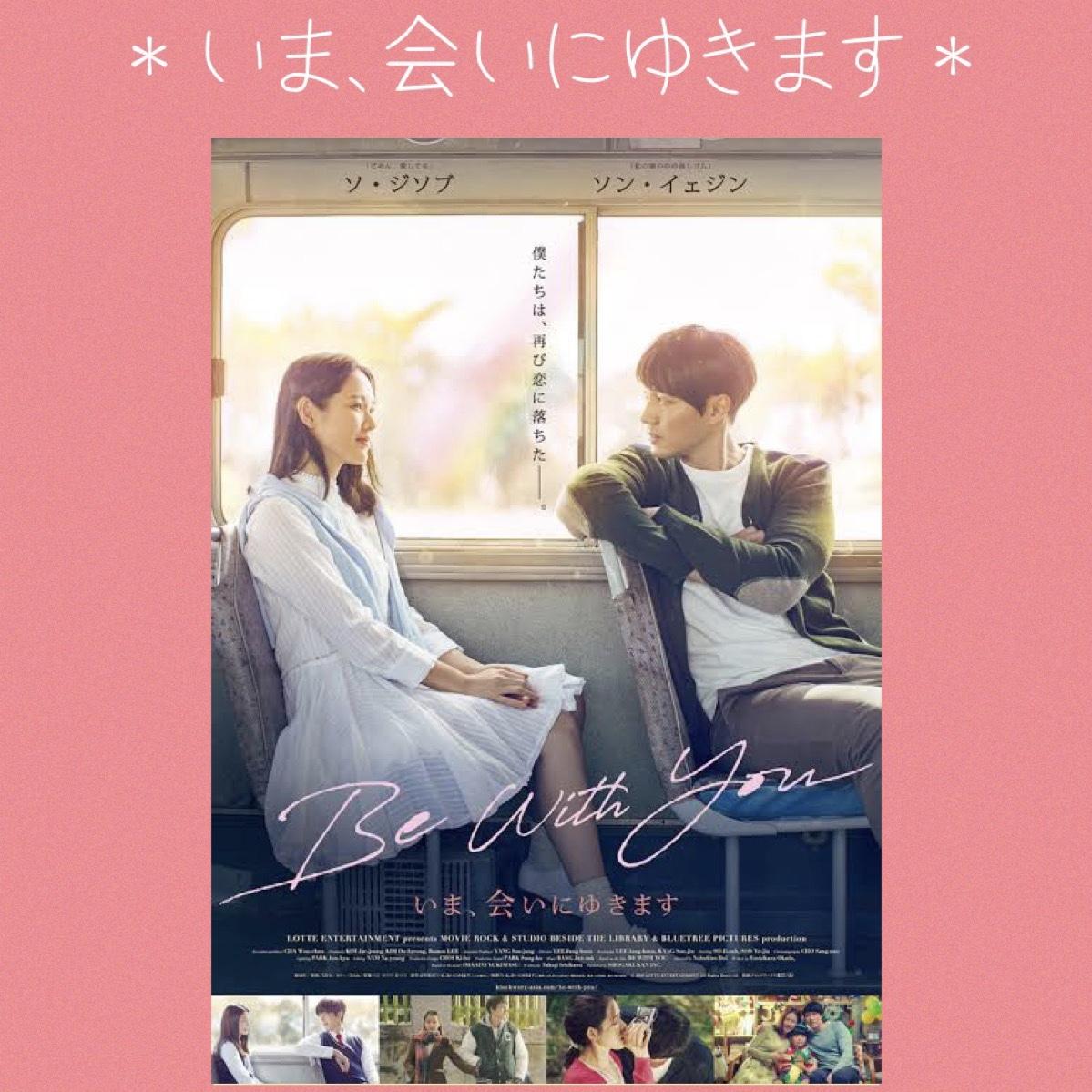 【映画】映画好きが超おすすめする恋愛映画!!_1_3