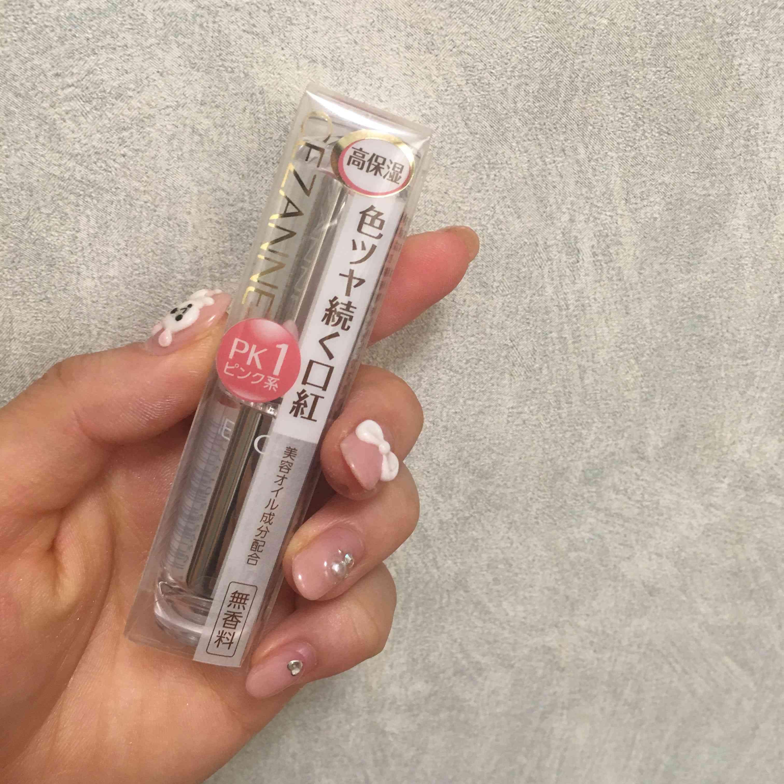 480円♡セザンヌリップつけ比べ!_1_4-1