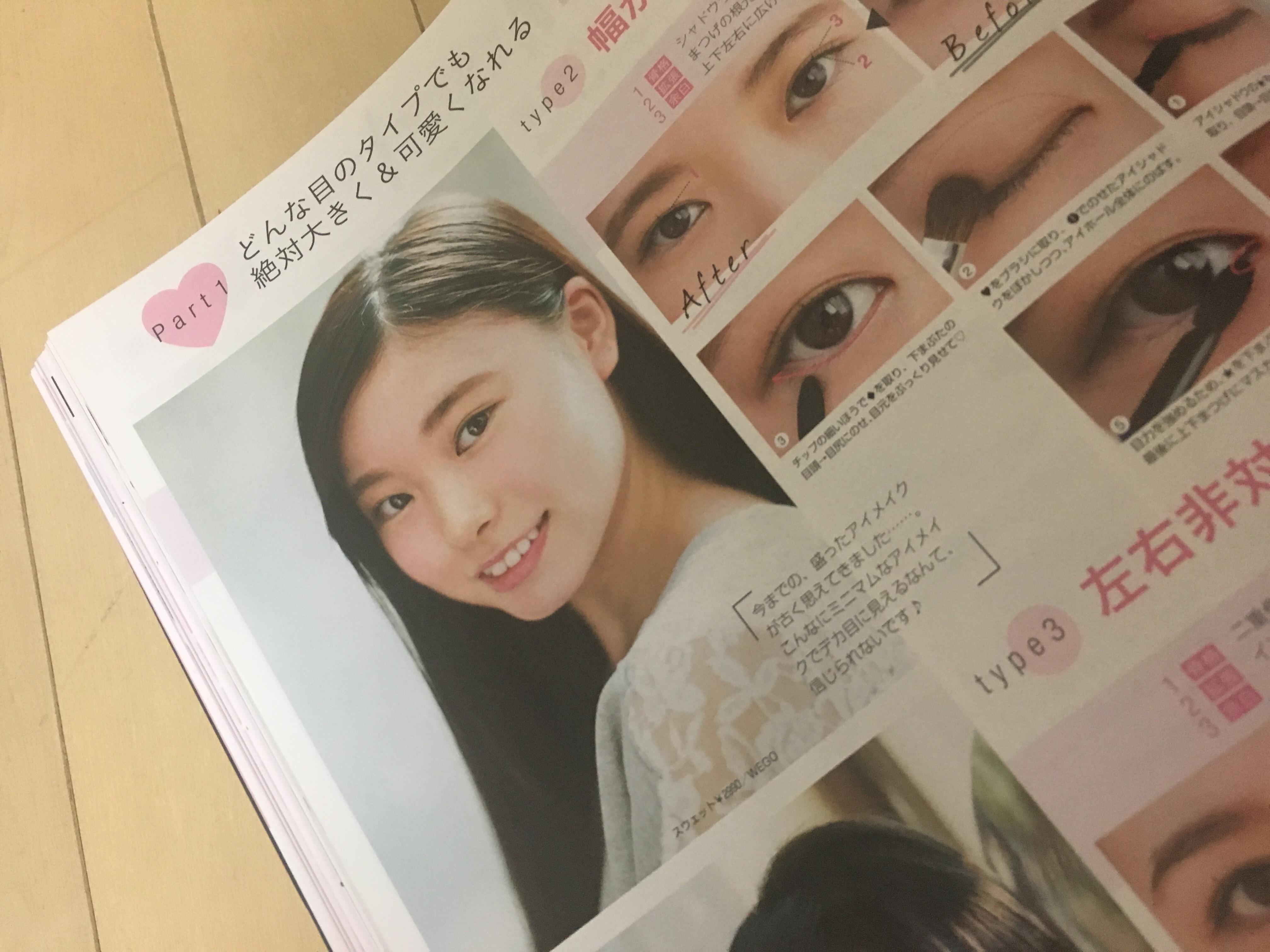 non-no5月号_1_2