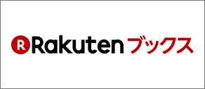 TOMORROW X TOGETHERが日本デビューシングル発売イベントを開催!_1_4-2