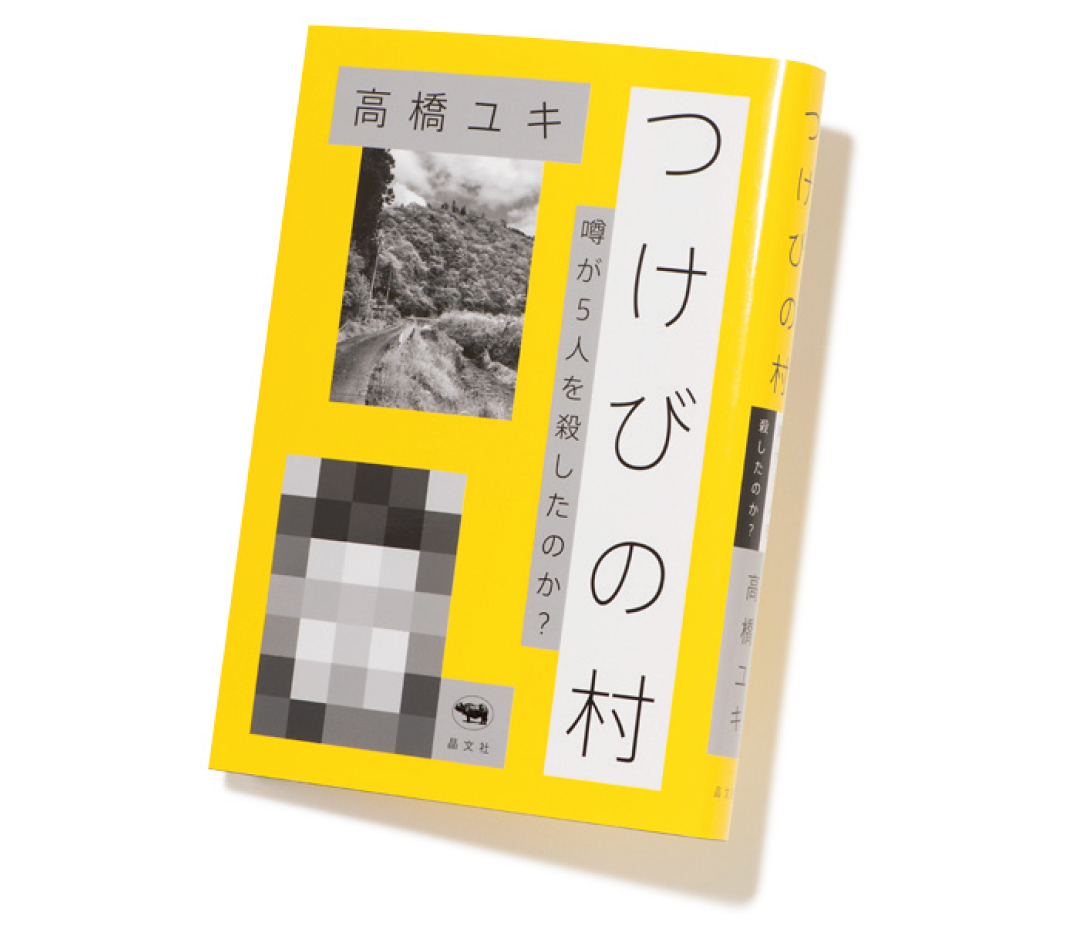 花田菜々子が20歳女子におすすめする本をもっと見る_1_11