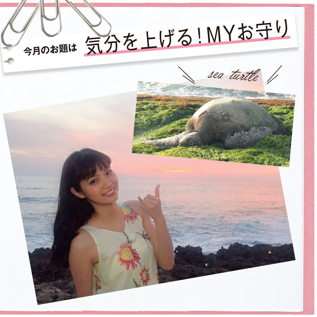ノンノモデル新川優愛が、携帯のロック画面にしてるのは?【Models' Clip】_1_1