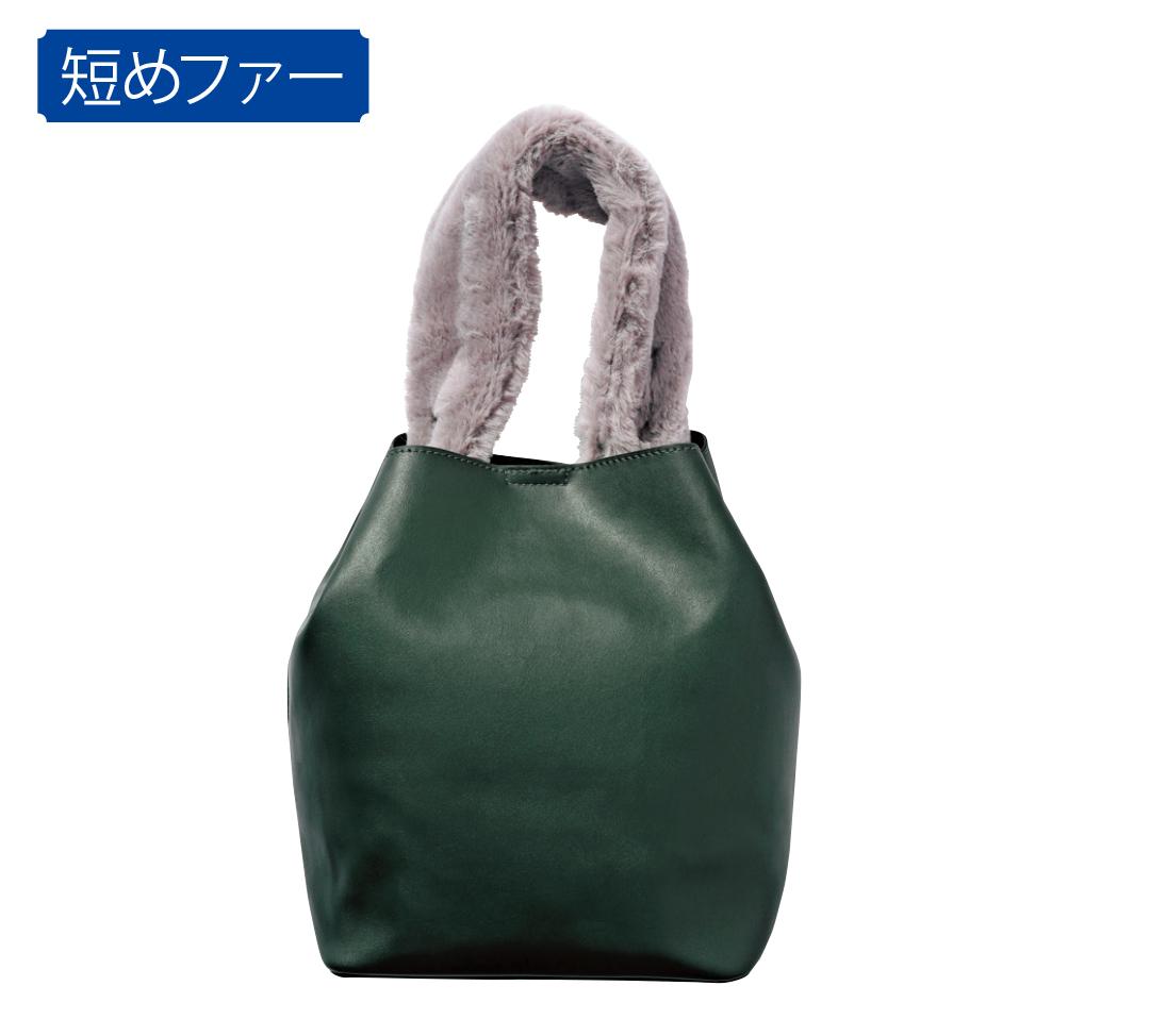 新木優子とファーストラップバッグ16選★持つだけでトレンドコーデに!_1_2-5