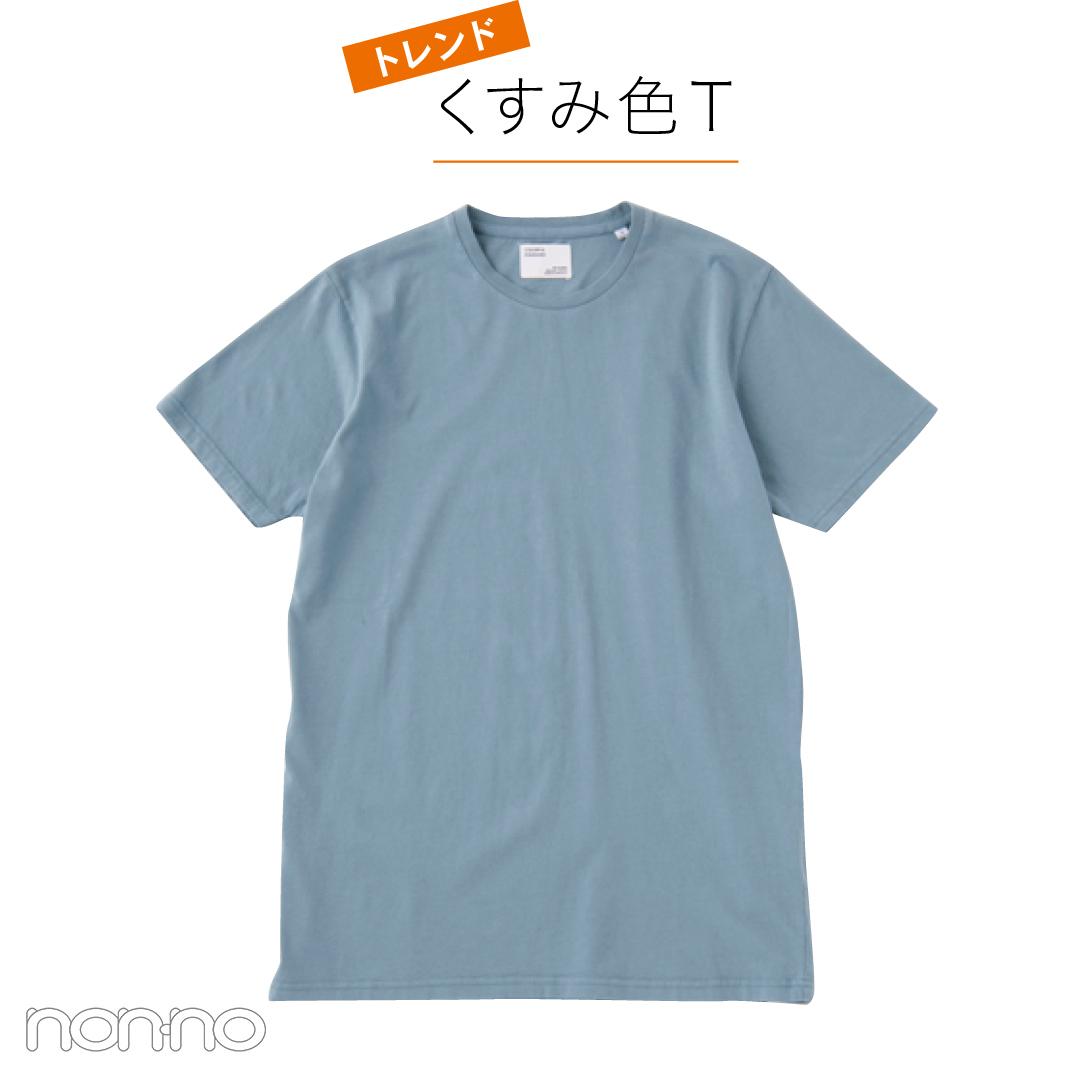 Tシャツなのに女っぽいの秘密★今季トレンドの正解教えます!_1_7-6