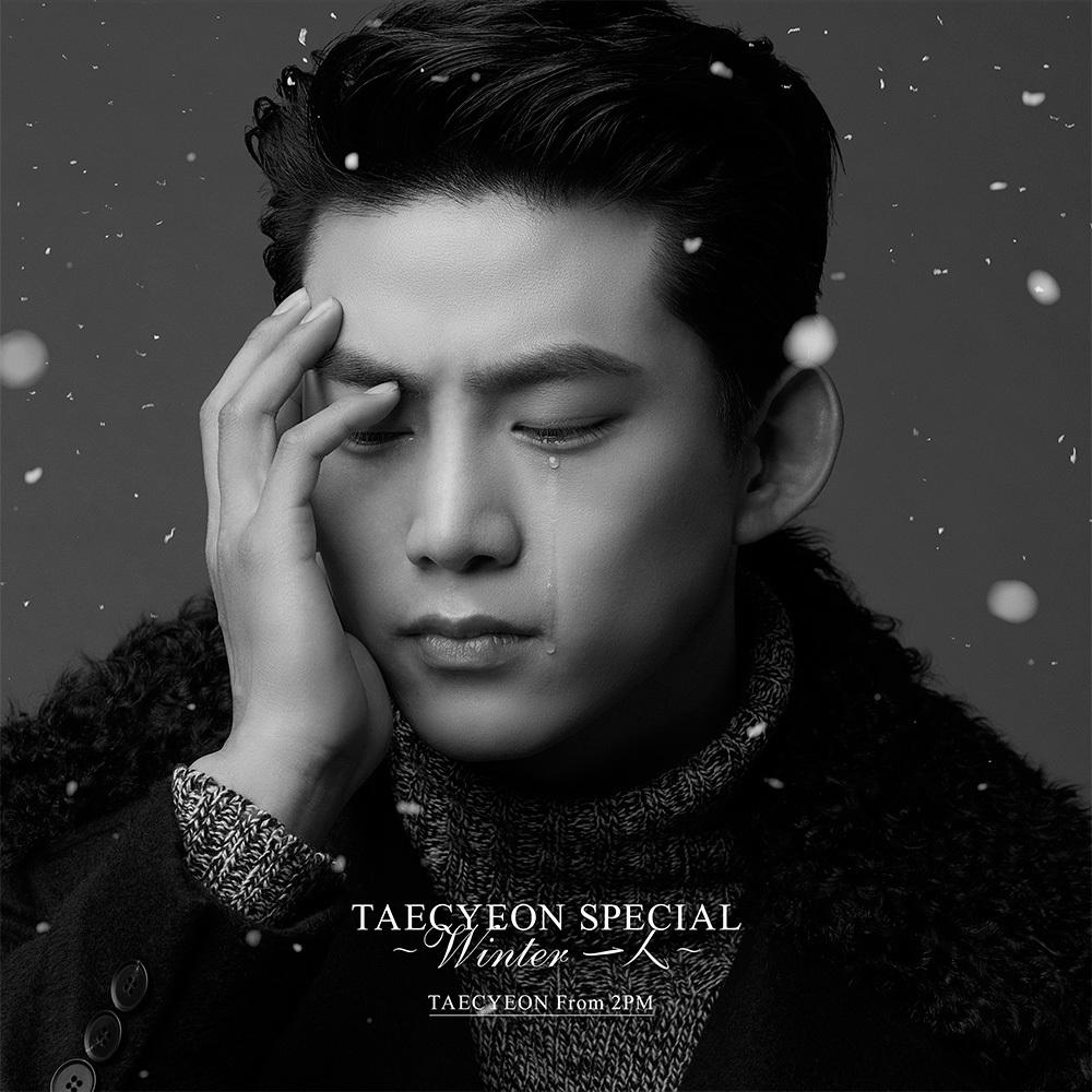 役者としても活躍中、2PMのTAECYEON(テギョン)さん、スペシャルソロアルバムリリース!!_1_5-1