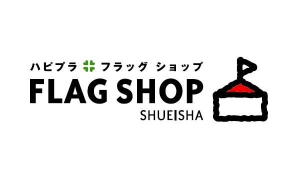お洒落で♡プチプラ♡なファッション通販サイト3選!_1_4