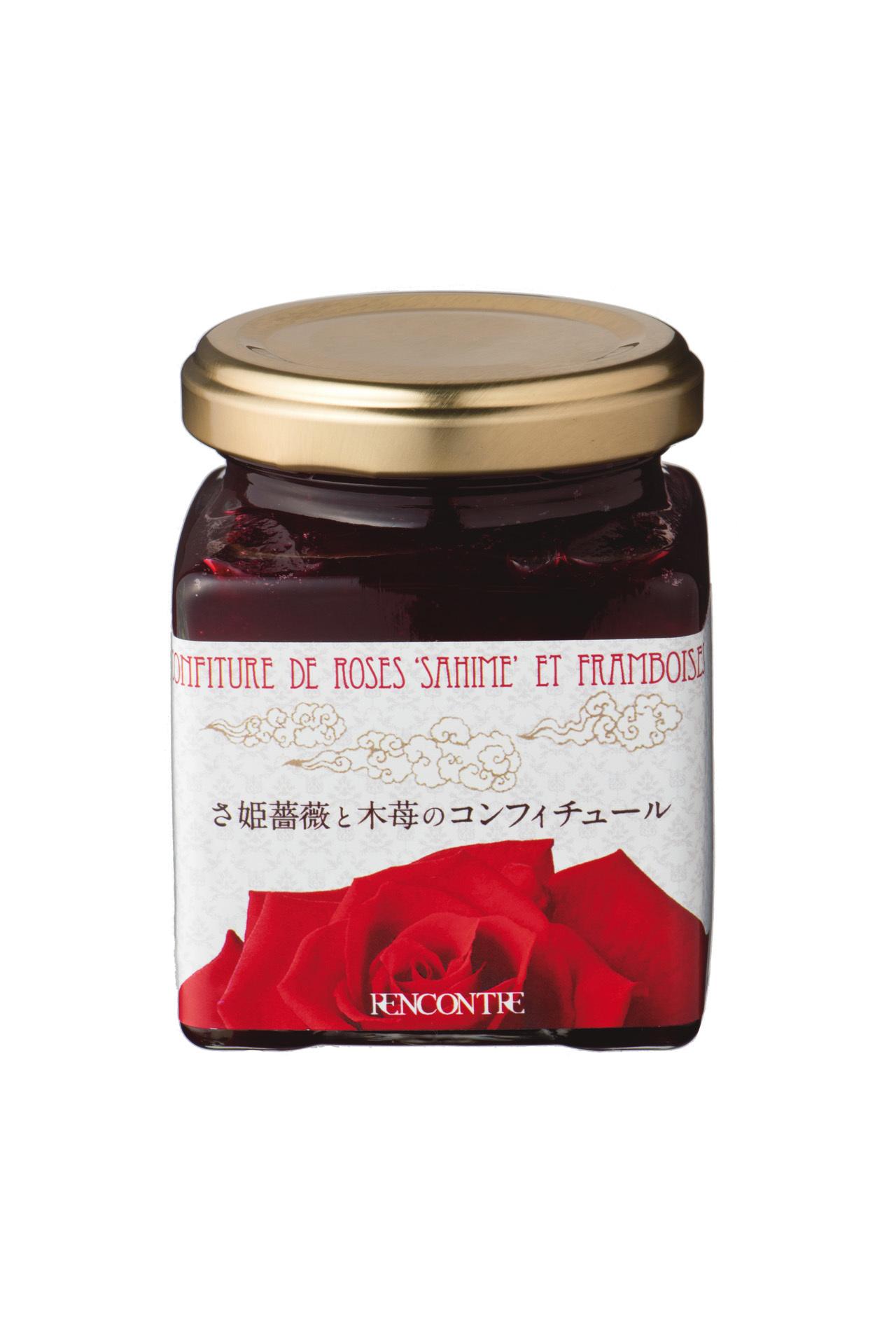 心癒される味わい ランコントレの「薔薇と木苺のコンフィチュール」_1_2